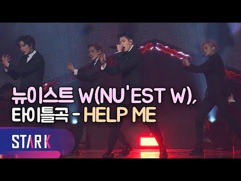 뉴이스트 W, 타이틀곡 - HELP ME (NU'EST W SHOWCASE)