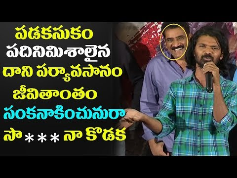 Rx100 Movie Comedian Lakshman Singing Funny Songs | Rx100 25 Days Celebrations | Friday Poster