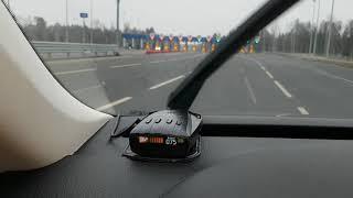 STR-9900EX ложное пункт оплаты на Киевском шоссе