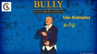 How to download bully anniversary edition for Android in Tamil