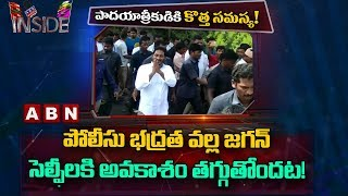 Video focus on YS Jagan Praja Sankalpa Yatra Security after Airport Incident | Inside download MP3, 3GP, MP4, WEBM, AVI, FLV November 2018