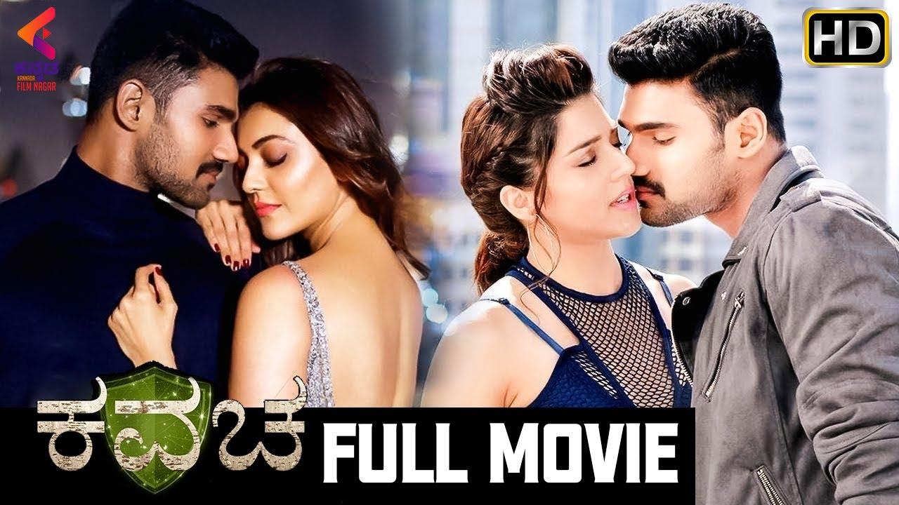 Download Kavacha Kannada Full Movie   Bellamkonda Sreenivas   Latest Kannada Dubbed Movie   Sandalwood Films