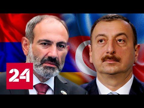 Война в Карабахе. Взгляд из Азербайджана и Армении - Россия 24