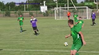 Обзор матча Родина Дмитриевское - СтавропольАгроСоюз Ивановское