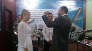 Свадьба и Благословение Пастора!