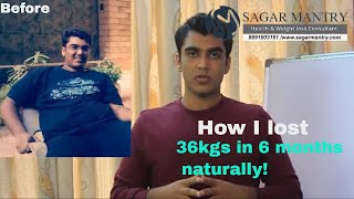 10 Days online Weightloss Workshop, HOW WILL IT CHANGE YOUR LIFE!- By Sagar Mantry