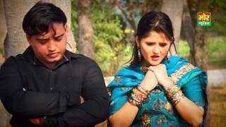 Kali Raat Banagi || P.K.Pilaniya & Sushila Thakar || Mor Music Company