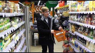 Урок в супермаркете