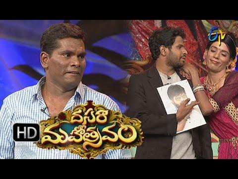 Dasara Mahotsavam | 11th October 2016 | Full Episode | ETV Special Event