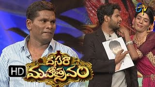 Dasara Mahotsavam | 11th October 2016 | Full Episode | ETV Special Event