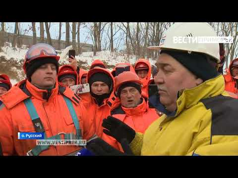 В Приморье организована проверка соблюдения трудовых прав работников, бастовавших на о. Русском