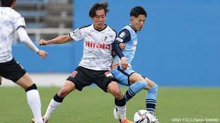 Y.S.C.C.横浜vsロアッソ熊本 J3リーグ 第3節