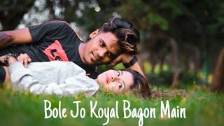 bole Jo Koyal Bago Mein Yaad Piya Ki Aane Lagi | Crazy Love Story | As creations | Chudi Jo Khanki