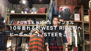 FORTY NINERチャンネル 10年着れる!?WEST RIDEのヘビーボーダーL/STeeをご紹介!【アメカジ】