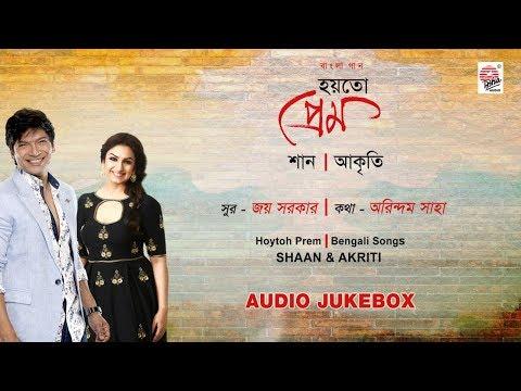Hoytoh Prem   Shaan, Akriti   Joy Sarkar   Arindam Saha   Puja Release 2018