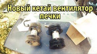 BMW e34 540i Yangi BEHR fan isitgichlar O'rnatish va Ta'mirlash, yangi original qanoti Sergey-Brest #66