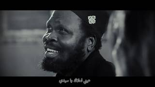 Malii Sewak  مالي سواك مادونا يوحنا بالاشتراك مع القس جوزيف جون كروان السودان