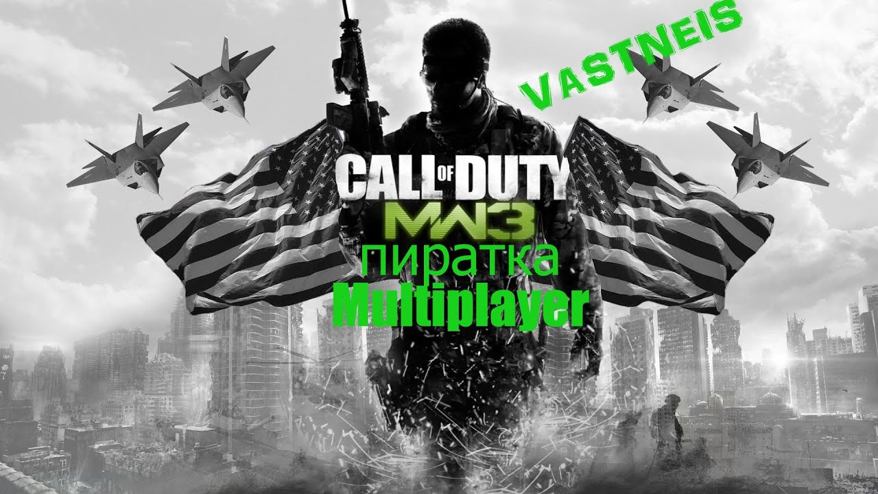 how to play multiplayer cod mw3