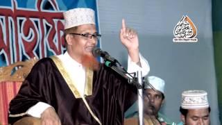 New Bangla waz by Fakhruddin Ahmed 2015. Lecture No 16