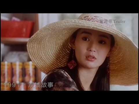 张曼玉多年来的延时影片集锦,之前和现在!