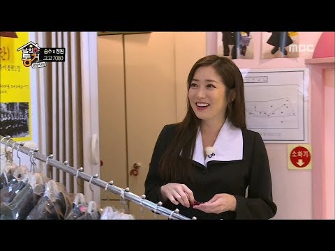 [Living Together In Empty Room] 발칙한 동거- School Uniform Dating 20180323