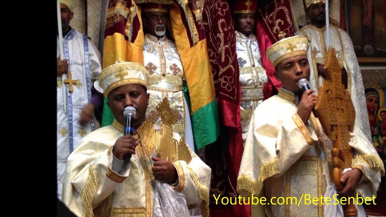 Church Mezmur Ethiopian Begena Orthodox