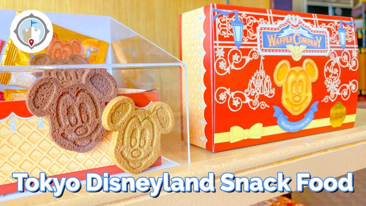 Tokyo Disneyland Snack Food Tour   Omiyage