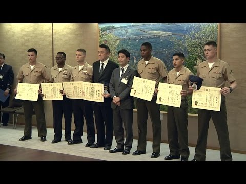 Yokosuka Mayor Recognition