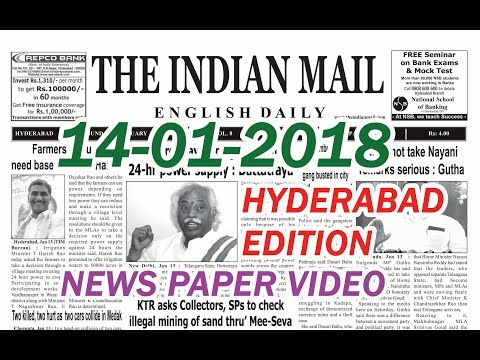 The Indian Mail * Daily English News Paper *14-01-2018 || The Indian Mail ||