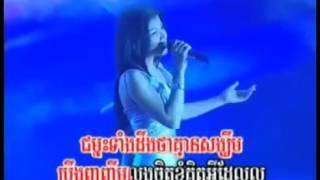 មួយពាន់រាត្រី ភ្លេងសុទ្ធ ,1000 reatrey khmer karaoke sing a long YouTube