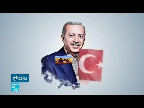 تركيا: رجب طيب أردوغان.. -السلطان الأخير-!!  - نشر قبل 22 دقيقة