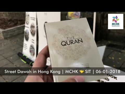 Street Dawah in Hong Kong   06-01-2018