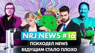 ШОК!!! Ведущим стало плохо прямо во время эфира - NRJNews 16