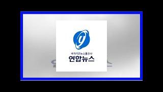 위노바, 5억원 규모 3자배정 유상증자