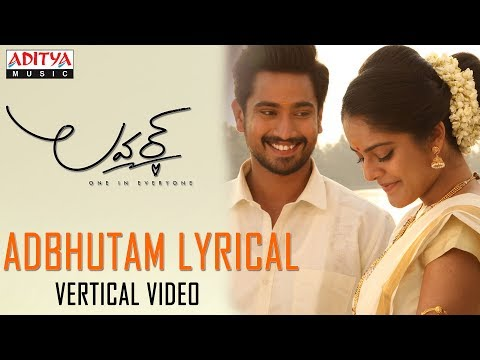 Adbhutam Vertical Lyrical Video | Lover Songs | Raj Tarun, Riddhi Kumar | Anish Krishna | Dil Raju
