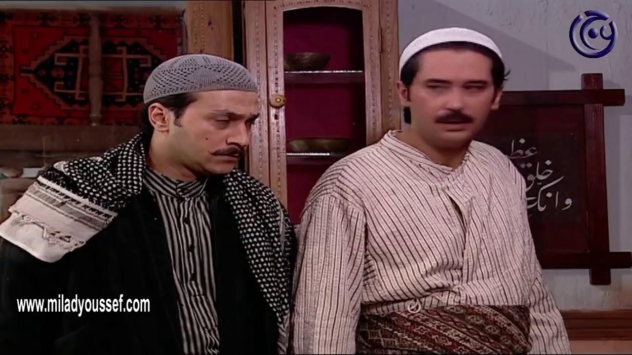 باب الحارة ـ  روح شفلي الشيخ  ـ ميلاد يوسف   عباس النوري ـ وائل شرف
