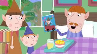 Мультфильмы Серия - Маленькое королевство Бена и Холли - Новый Эпизод 95 смотреть онлайн в хорошем качестве бесплатно - VIDEOOO