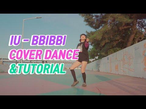 아이유(IU) - 삐삐(BBIBBI) 인싸 춤 / 커버댄스 튜토리얼 거울모드 (Mirror Mode)