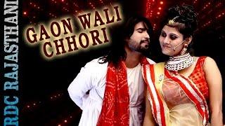 Marwadi Super DJ Song | Gaon Wali Chhori | FULL Video | Ranjeet Jajhra | New Rajasthani DJ Song 2016