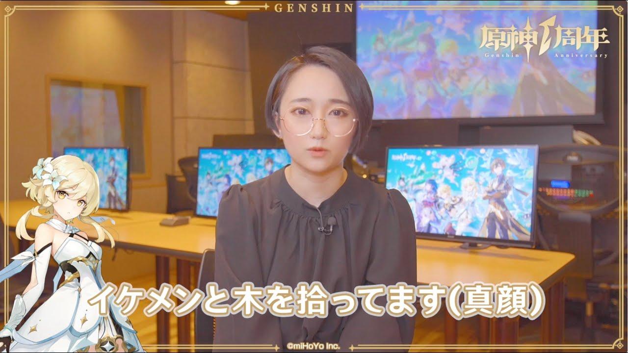 【原神】1周年記念インタビュー 悠木碧(蛍 役)