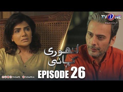 Adhuri Kahani | Episode 26 | TV One Drama | 14 March 2019