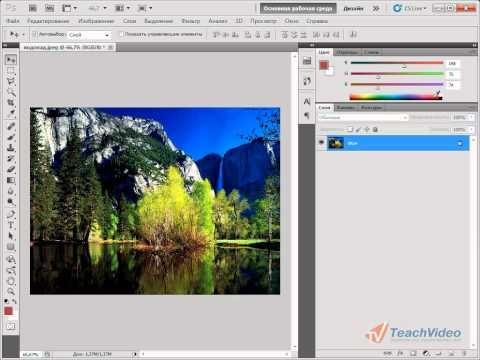 Невизуальная работа в среде Microsoft Excel: Работа с