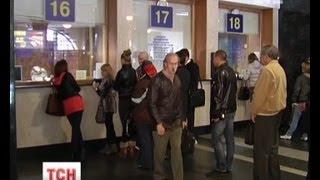 Залізничні квитки подорожчали(, 2013-10-01T05:49:00.000Z)