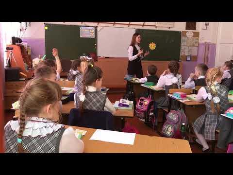 """Видеоурок по окружающему миру на тему """"Наша дружная семья"""" во 2 классе"""