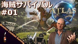 海賊サバイバル ATLAS #01 ゲーム実況プレイ 日本語 PC Steam ARK: Survival Evolved アーク続編 新作 [Molotov Cocktail Gaming]