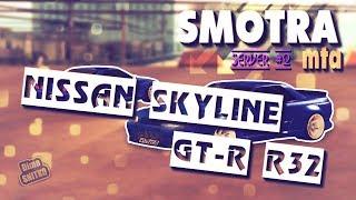 Nissan Skyline GT-R R32! [MTA | SMOTRAmta SERVER #2] #30
