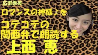 マジすか学園4 ほかのおもしろ動画もいろいろUPしてまーす! http://www...