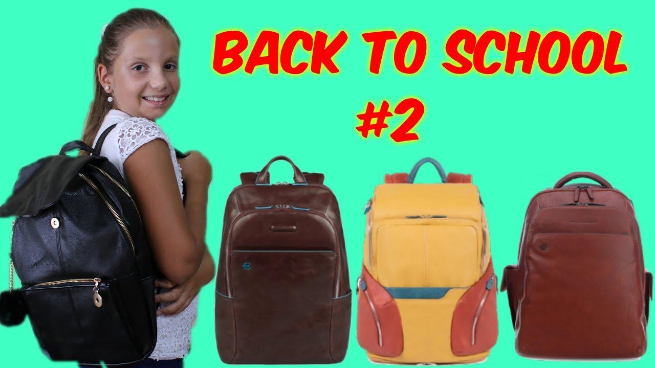 Рюкзак школьный CF85841
