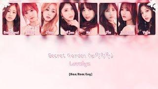 [3.29 MB] LOVELYZ (러블리즈) - Secret Garden (비밀정원) Lyrics [Han/Rom/Eng]