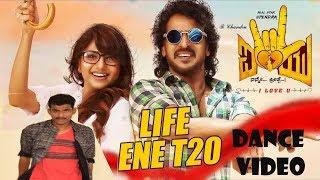 I Love You Life Ene T20 Upendra Ramesh Jackson
